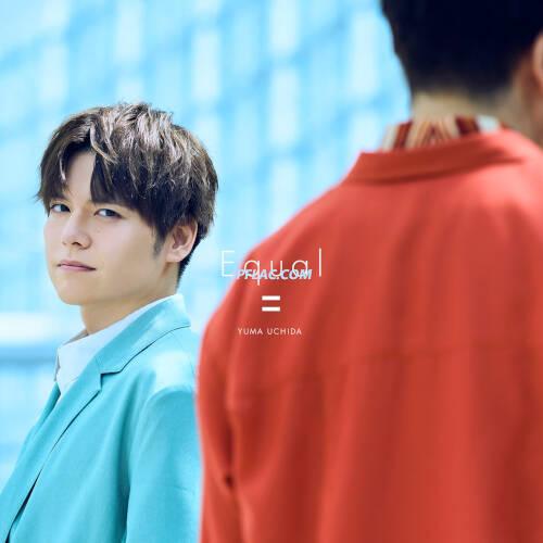 Download 内田雄馬 - Equal rar
