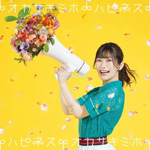 Download 岡咲美保 - ハピネス rar
