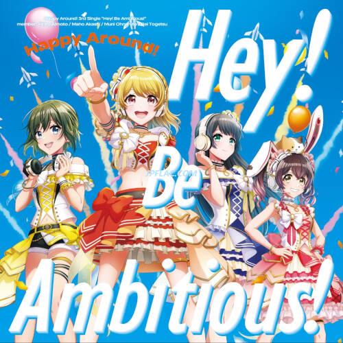 Download Happy Around! - Hey! Be Ambitious! rar