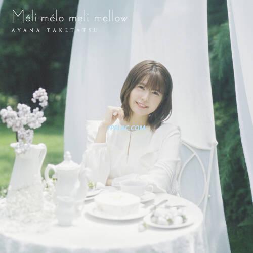 Download 竹達彩奈 - Méli-mélo meli mellow rar