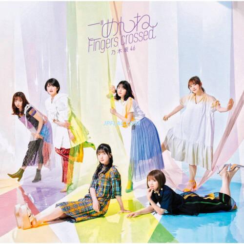 Download 乃木坂46 - ごめんねFingers crossed rar