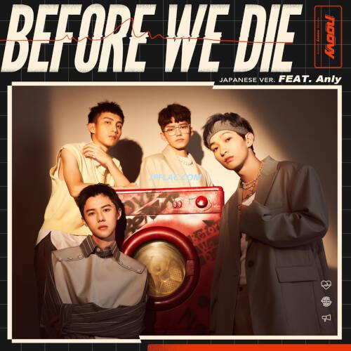 Download noovy - Before We Die (Japanese ver.)( feat.Anly) rar