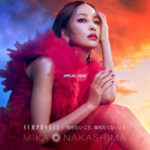 Download 中島 美嘉 - SYMPHONIA rar