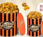 10月1日から ハロウィン缶が販売開始 !!