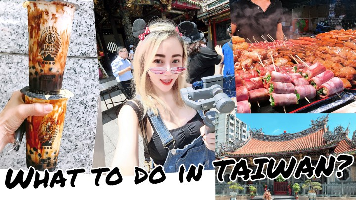 What to do in Taiwan?