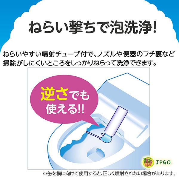 日本製 地球製藥 免治馬桶可用 馬桶泡沫清潔噴霧 200ml 新包裝   日本網路購物 JPGO
