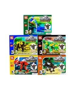 Dinosaur Building Boxes