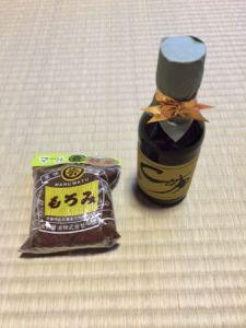 松野醤油店 もろ味とさしみ