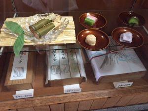 竹流し水羊羹