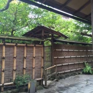 嵐山よしむら 庭