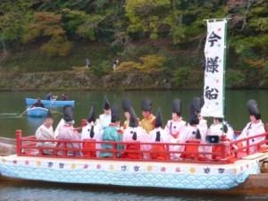 嵐山もみじ祭り 舟遊び