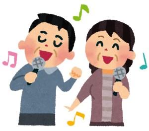 karaoke_chunen