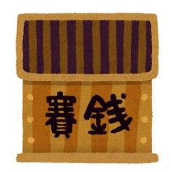 free-illustration-saisenbako-irasutoya