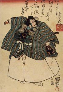 800px-Ebizo_Ichikawa_V_as_Benkei