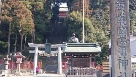 鹽竈神社・塩釜神社