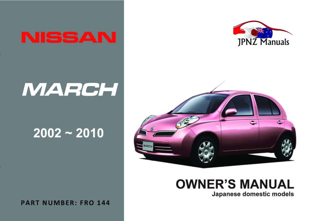 medium resolution of  array nissan march car owners user manual 2002 2010 k12 rh