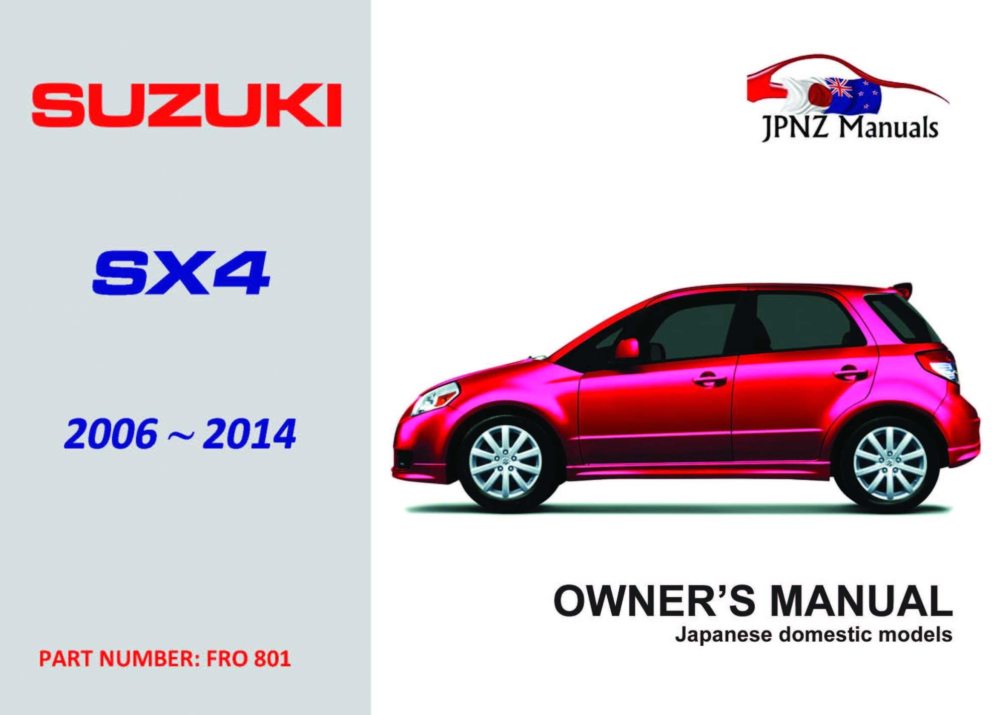 hight resolution of suzuki swift owners manual 2004 2010