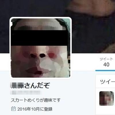 女子高生(JK)のツイッターに「僕の嫁」「スカートめくりたい」書き込んだ医師を逮捕