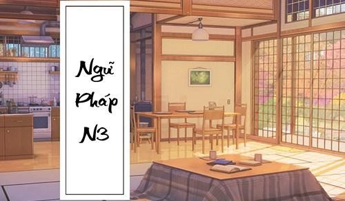 [ Ngữ Pháp N3 ] ~るつもりで ( Với ý định…)