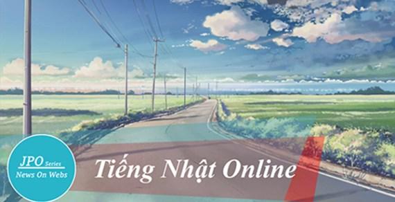 [ JPO Tin Tức ] 平成の最後の年賀状 郵便局やポストに出し始める