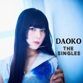 [Album] DAOKO - The Singles (2018/MP3+FlAC/RAR) - jpopblog.com