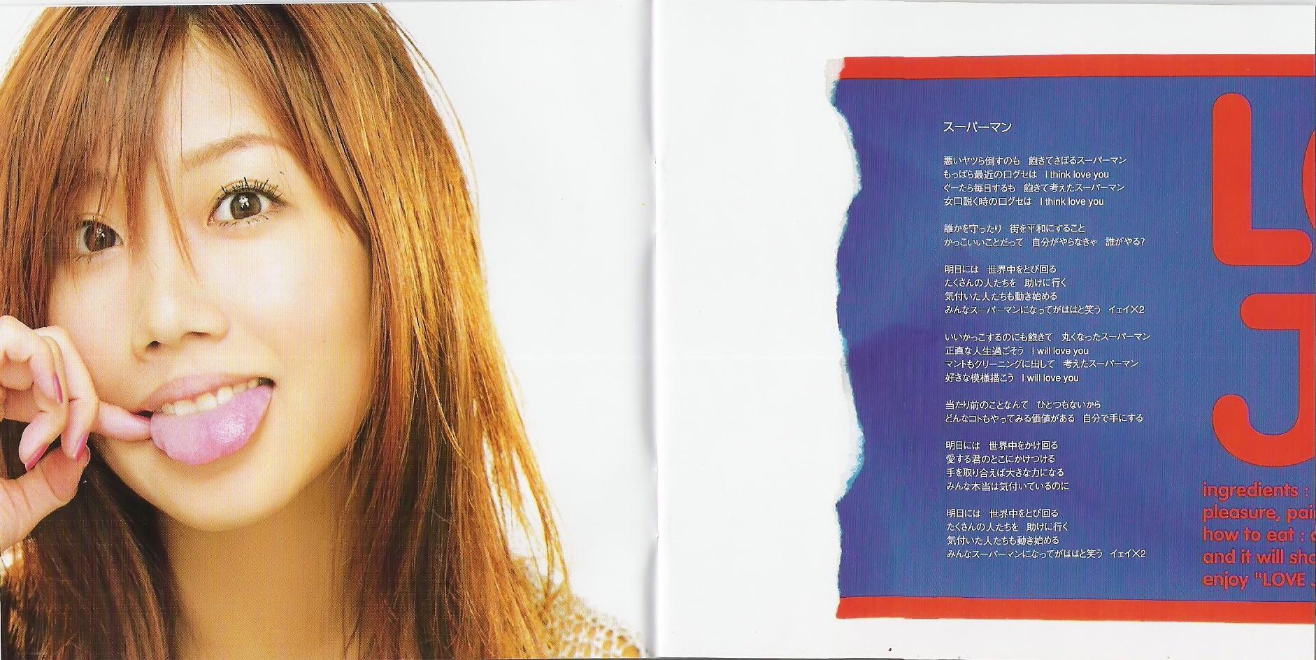 Ai Otsuka (大塚愛): LOVE JAM | Music Pixels
