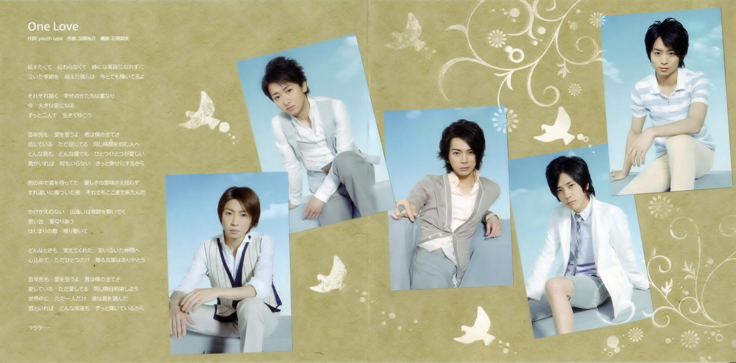 Arashi  One Love Music Pixels