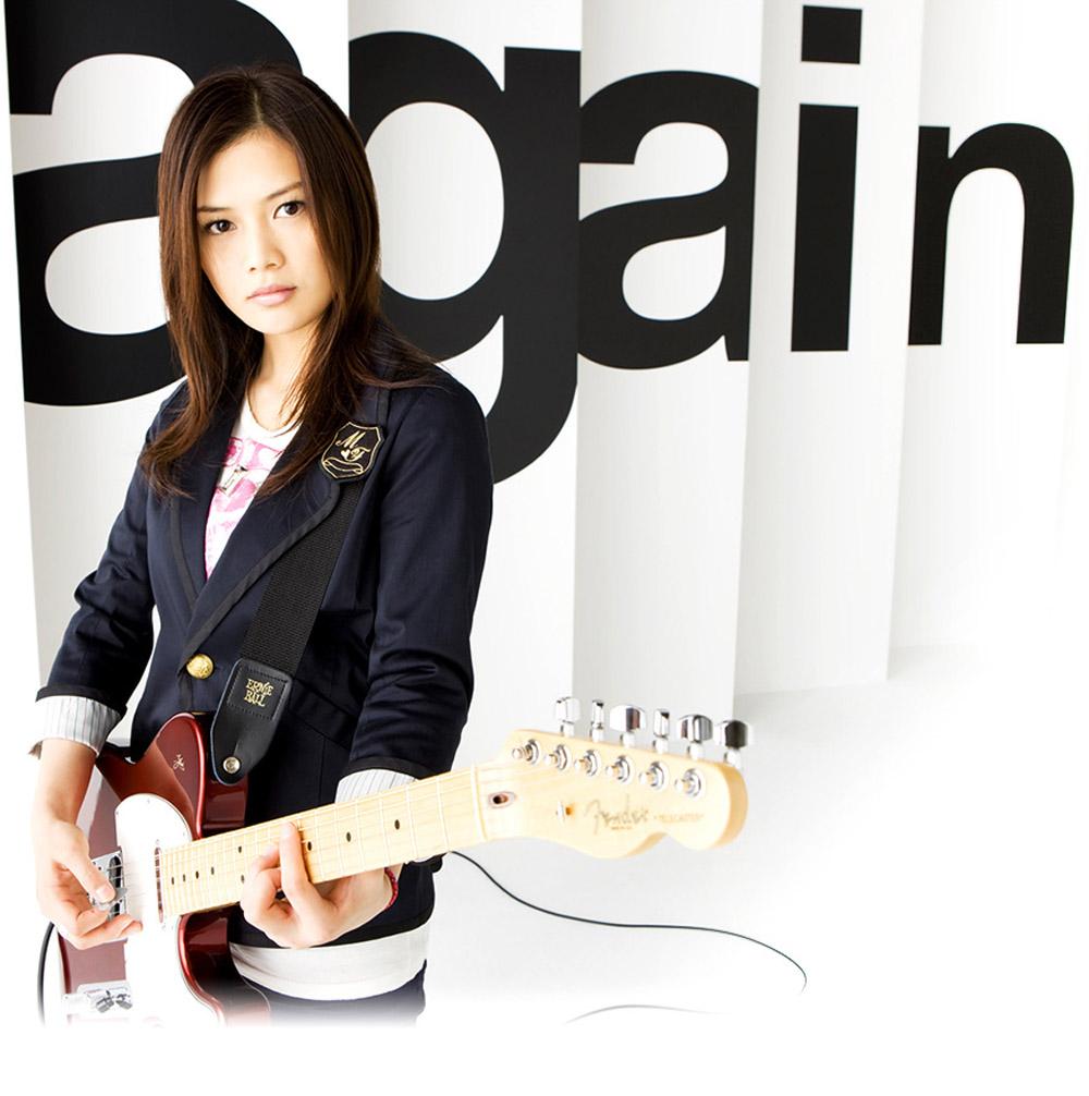 Yui Again  Music Pixels