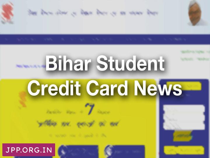 Bihar student credit card