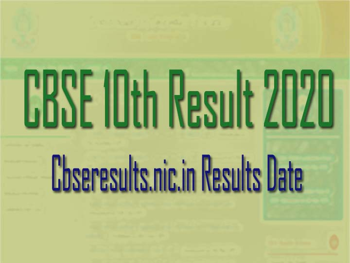 Cbseresults.nic.in 10th result 2020