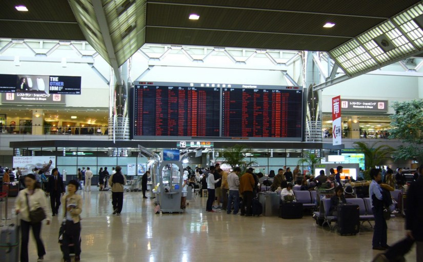 Narita airport access guide. How to find the best deal to/from Narita airport