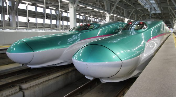 What is  the Shinkansen (bullet train)?  Most convenient and the fastest train service throughout Japan.