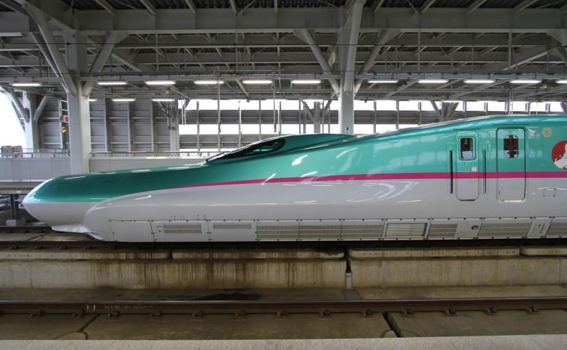 The Tohoku-Hokkaido, the Akita and the Yamagata Shinkansen train guide. The Shinkansen goes to Hakodate, Aomori, Sendai, Akita and Yamagata