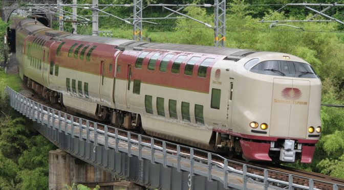 Overnight train to/from Tokyo and Takamatsu via Okayama, Sunrise Seto. JR Pass user can take with no extra charge!