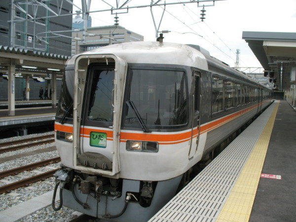 Wide View Hida at Toyama station