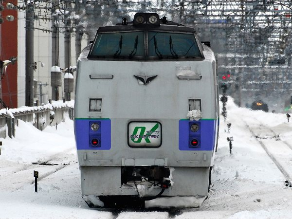 Limited express train Okhotsk