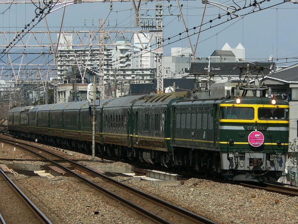 Overnight Express train Twilight Express