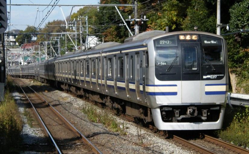 Rapid Train on Yokosuka-Sobu line running between Tokyo, Yokohama, Narita Airport, Chiba and Kamakura
