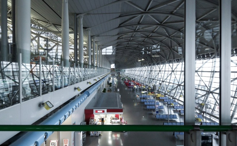 Kansai airport terminal, station, and access guide. Find the best way and best deal for Kansai airport to Osaka.