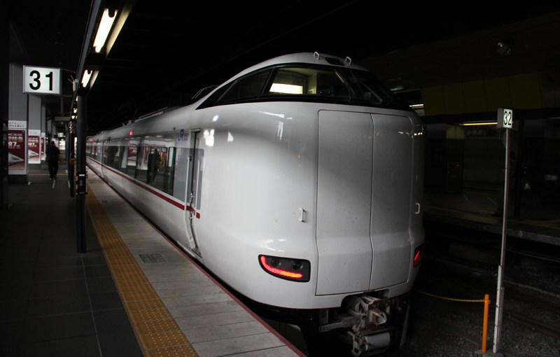 The Limited Express Hashidate. The train to Amanohashidate from Kyoto directly.