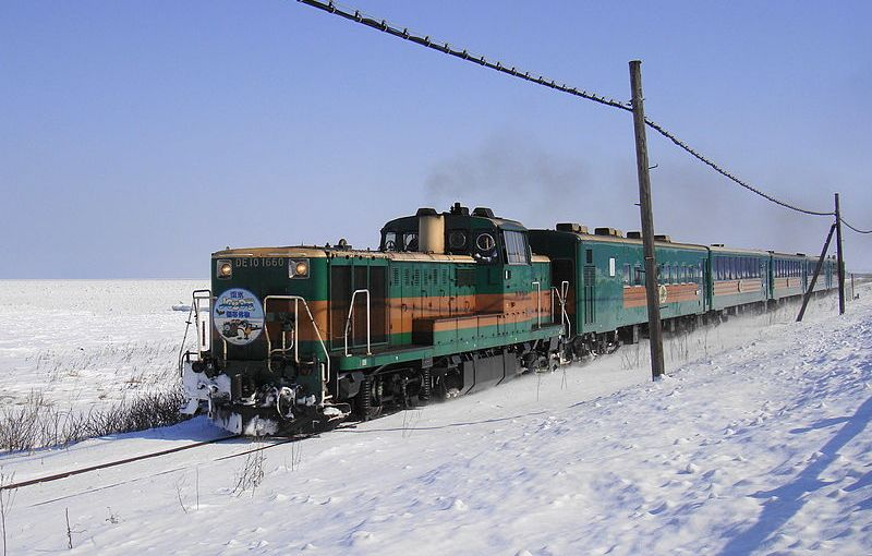 Drift ice watching in Shiretoko by Ryuhyo Norokko train