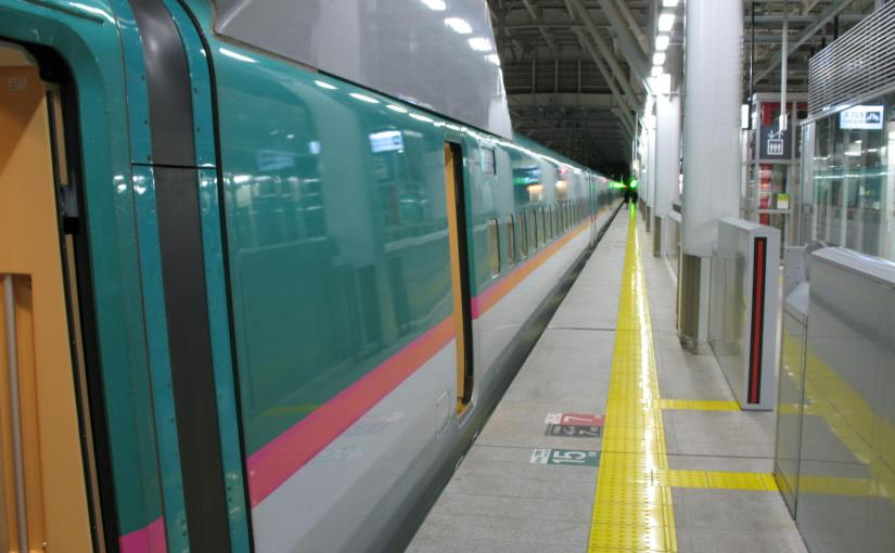 Shin-Aomori station guide. How to change the train, Shinkansen, Super Hakucho and other local trains.