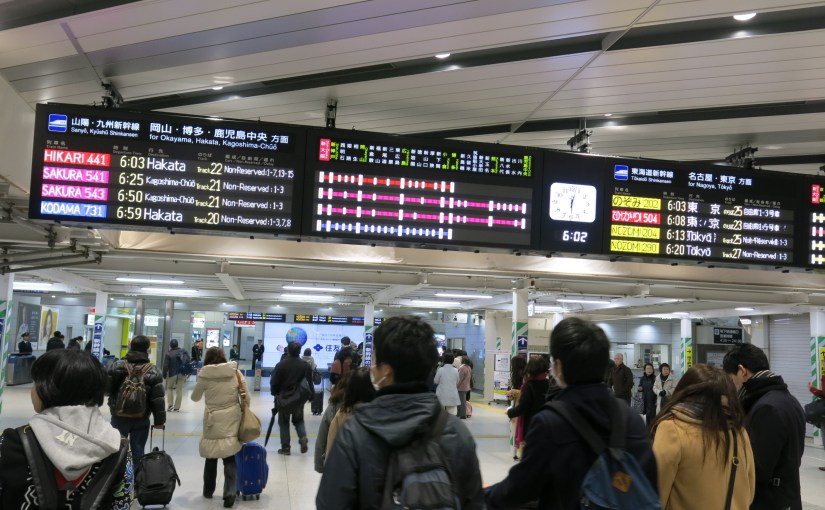 Shin Osaka station guide. How to change Shinkansen, Haruka, Thunderbird and local train access to Osaka, Umeda and Namba