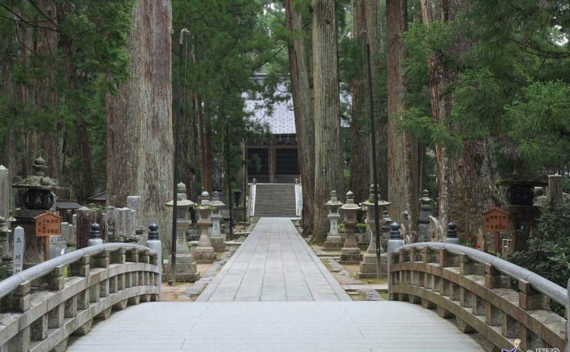 How to access to Mt. Koya (Koyasan)