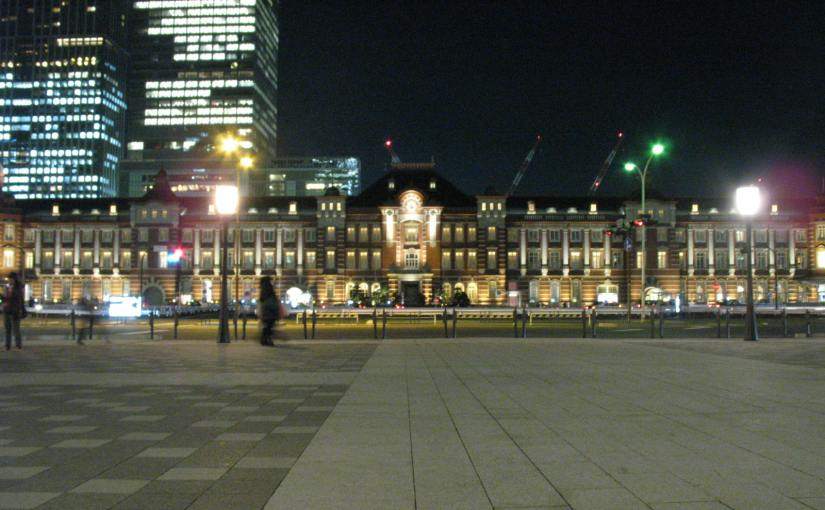 Tokyo station guide. How to change the trains, Shinkansen, Narita Express and other local trains.