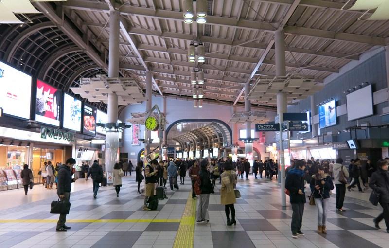 Shinagawa station guide. Transfer among Shinkansen, Keihin Kyuko to Haneda, Narita Express
