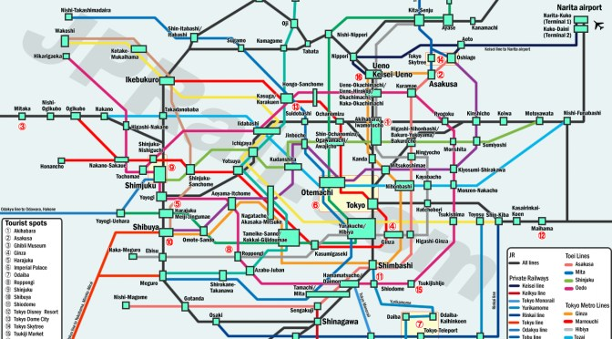 Guide to take trains in Tokyo. How to choose the best deal and the best route by the train.