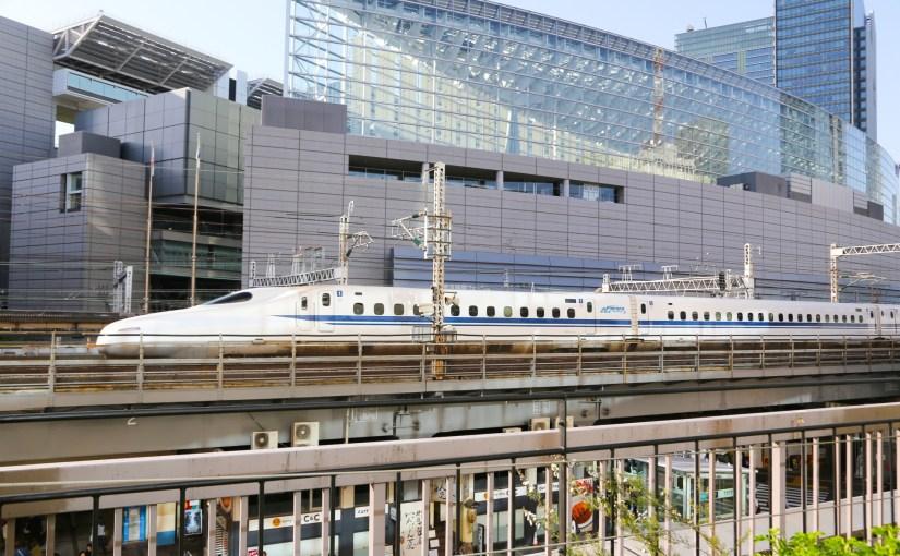 Platt Kodama, one way deal among Tokyo, Nagoya, Kyoto and Shin-Osaka by the Shinkansen