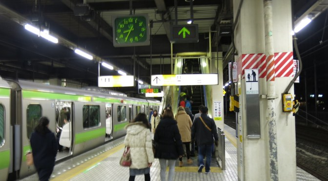 Hamamatsucho station guide. How to transfer JR, Tokyo Monorail and Subway lines