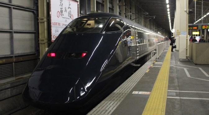 Summary of 2018 summer seasonal trains of JR trains